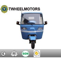 Bajaj Passenger Tricycle With Rear Engine, Bajaj Tricycle with Rear Engine, Three wheel