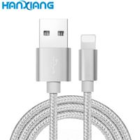 2020 New Product Wholesale Braided USB Charger Cable For Mobile Phone 1m 1.5m 2m long
