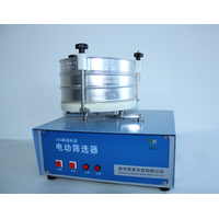 DSX Electronic Sieve Shaker