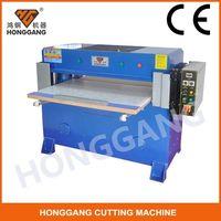 CNC hydraulic cutting machine thumbnail image