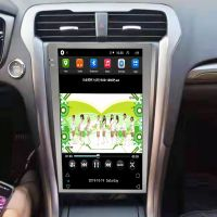 Vertical Screen 12.1 Inch Android Car Multimedia Navigation For Ford Mondeo 2013-2017 thumbnail image