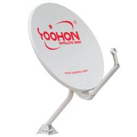 75cm KU Band 75Ku Offset Satellite Dish Antenna Outdoor