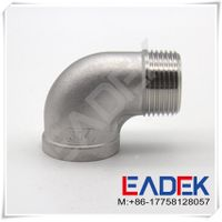 Stainless Steel Street Elbow 90 Degree