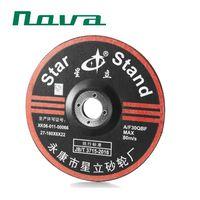 Gc DC Cutting Grinding Grinder Polish Polishing Wheel Disk Disc thumbnail image