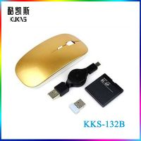 Trade Assurance Supplier Wireless Rechargeable Slim Mouse
