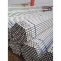 Zinc coated galvanized steel pipe with good price factory