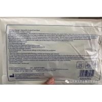 Disposable medical surgical masks, medical surgical masks, sterile blue meltblown cloth, three-layer thumbnail image
