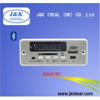 Bluetooth amplifier usb fm mp3 speaker audio module