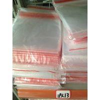 OPP adhesive bag
