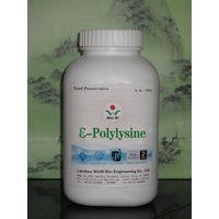 e-polylysine
