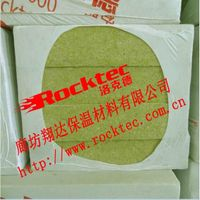 Special Rock Wool for Sandwich Panel(Thermal conductivity 0.039)