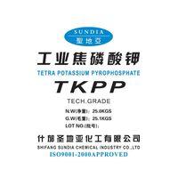 TKPP - tetra potassium pyrophosphate95%