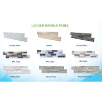 Ledger Marble Wall Panel thumbnail image