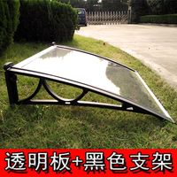 Window Awning,door canopy,entry canopy,dome,vordach,shade,blinds China