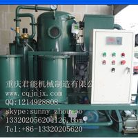 ZLA vacuum insulating oil purifier for purifying transformer oil