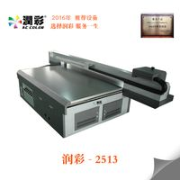 digital glass painting machine , printer for printing glass , machine for glass painting