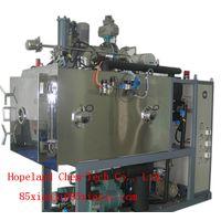 Freeze Dryer (lyophilizer) thumbnail image