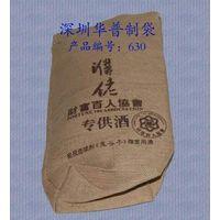 Jute mesh bag, promotional jute bag, recycle jute shopping bag