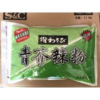 Wasabi Powder OEM