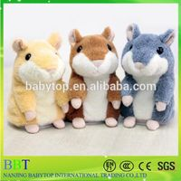 China Wholesale cute talking hamster hamster toy pet toy hamster thumbnail image