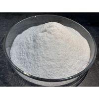 China factory supply 99% purity Phenacetin powder CAS: 62-44-2 thumbnail image
