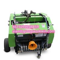 baler form china thumbnail image
