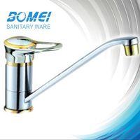 Brass Golden Plated Single Level Sink Kitchen Faucet (BM50105) thumbnail image