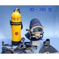 diving equipments thumbnail image