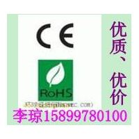 provide,EN50491-5-1, Universal Interfaces CE certification thumbnail image