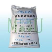Naphthalene Sulfonate ( UNF-5) concrete admixture-Na2SO4 <18% thumbnail image