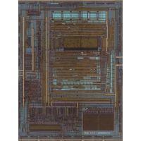 Cracking Locked PIC16LF1575 MCU Memory Data thumbnail image
