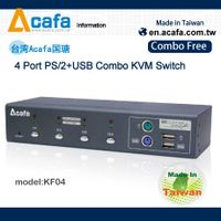 4 port Combo free KVM Switch- ACAFA KF04