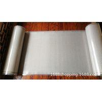 Graphene Soft Infrared Heating Film 220v 110v thumbnail image