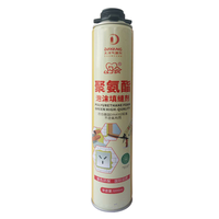 High quality waterproof fireproof polyurethane expanding spray pu foam sealant