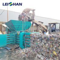 Hydraulic Waste Paper Press Baler Waste Paper Baling Machine thumbnail image