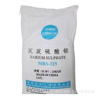 MBS325 barium sulphate