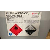 acetic acid from LOTTE south korea thumbnail image