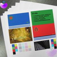 Digital printing sheet MKP-G1