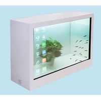 "21.5""32""43""49""55""65""75""85""Transparent Display Cabinet thumbnail image"