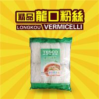 TESCO Green mungbean potato vermicelli OEM accept