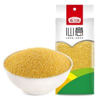 Hight Quality Yellow Millet Seed for Sale