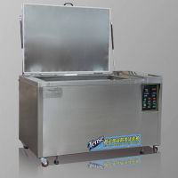 ultrasonic cleaner with ce thumbnail image