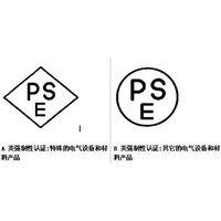 LCD TV PSE Certification thumbnail image