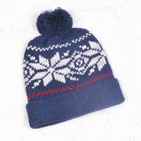 Knit Pom Beanie, Custom Jacquard Hat