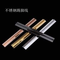 Professional supplier restaurant decorative metal T shape 304 stainless steel tile trim thumbnail image