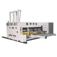 YSF Printing Machine YSF420D-480-530D-600D thumbnail image