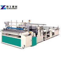 Rewinding Machine for Sale thumbnail image