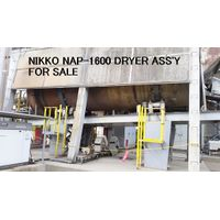 """USED """"NIKKO"""" NAP-1600 BURNER UNIT AND DRYER ASS'Y."""