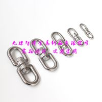casting Stainless Steel Eye And Eye Swivel For Chain thumbnail image