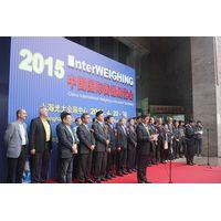 China International Weighing Apparatus Exhibition